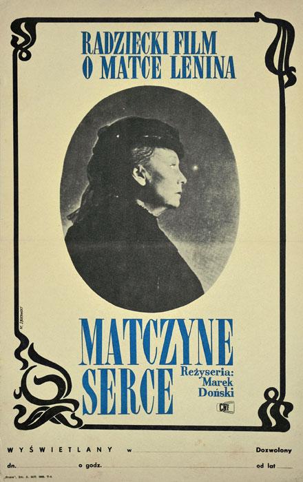 """Oryginalny polski polski plakat filmowy do radzieckiego filmu o matce Lenina """"Matczyne serce"""" (mały format). Reżyseria: Marek Doński. Projekt niestgnowany 1967."""