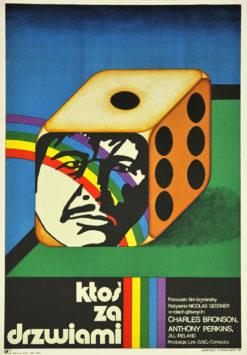 """Oryginalny polski plakat filmowy do francuskiego filmu """"Ktoś za drzwiami"""". Reżyseria: Nicolas Gessner.  Projekt plakatu: ANDRZEJ KRAJEWSKI"""