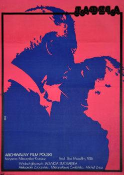 """Oryginalny polski plakat filmowy do polskiego filmu archiwalnego """"Jadzia"""". Reżyseria: Mieczysław Krawicz. Projekt plakatu: JAKUB EROL"""