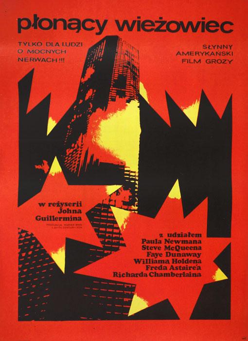 """Oryginalny polski plakat filmowy do amerykańskiego filmu """"Płonący wieżowiec"""". Reżyseria: John Guillermin.  Projekt plakatu: ANDRZEJ KRAJEWSKI"""