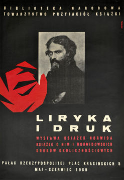 """Oryginalny polski plakat wystawowy """"Liryka i druk - wystawa książek Norwida"""" w Warszawie"""