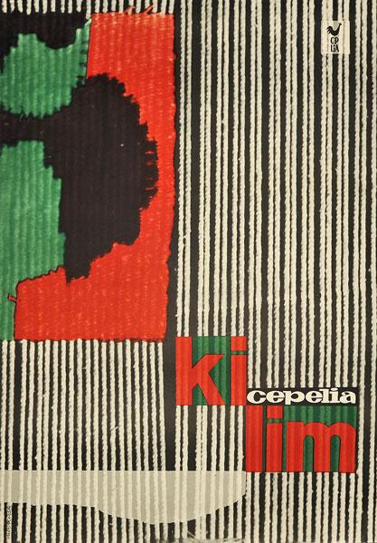 Oryginalny plakat reklamujący Cepelię (Centrala Przemysłu Ludowego i Artystycznego). Projekt plakatu: JÓZEF MROSZCZAK