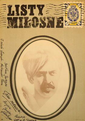 """Plakat filmowy do radzieckiego filmu """"Listy miłosne"""". Reżyseria: Jewgienij Matwiejew. Projekt: JAKUB EROL"""