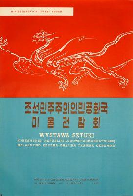 """Plakat wystawowy """"Wystawa Sztuki Koreańskiej Republiki Ludowo-Demokratycznej"""". Projekt niesygnowany powstał w 1957."""
