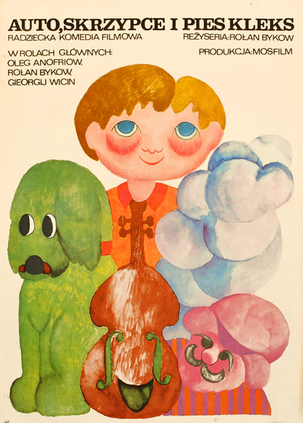 """Oryginalny plakat filmowy do radzieckiego filmu dla dzieci """"Auto"""