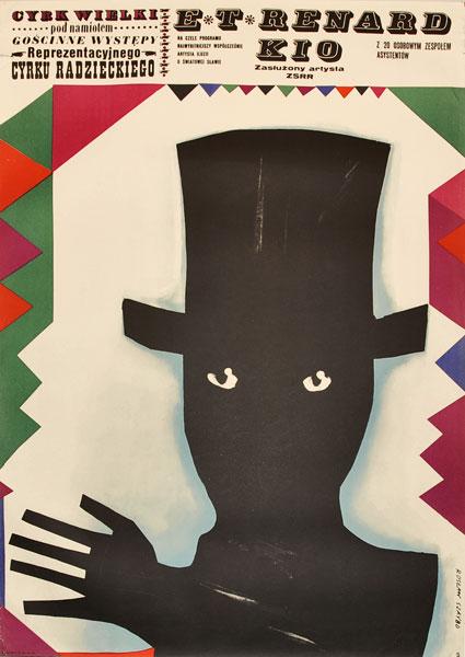 Oryginalny polski plakat cyrkowy. Plakat reklamujący występy Cyrku Wielkiego pod namiotem. Projekt: ROSŁAW SZAYBO