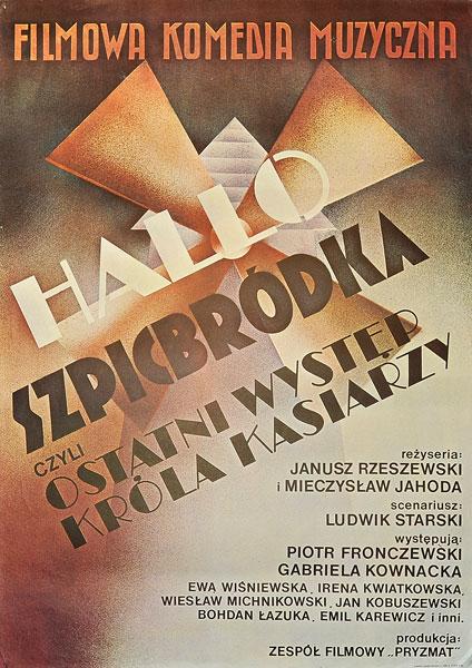"""Plakat filmowy do polskiego filmu """"Hallo Szpicbródka"""
