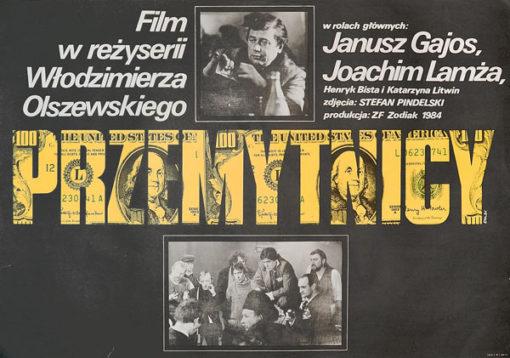 """Plakat filmowy do polskiego filmu """"Przemytnicy"""". Reżyseria: Włodzimierz Olszewski. Projekt: JAKUB EROL"""