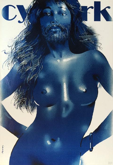 Oryginalny polski plakat cyrkowy przedstawiający kobietę z brodą. Projekt plakatu: WALDEMAR ŚWIERZY