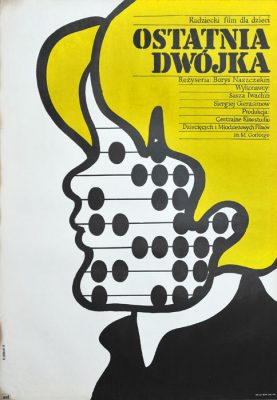 """Oryginalny polski plakat filmowy do filmu radzieckiego """"Ostatnia dwójka"""". Reżyseria: Borys Naszczekin. Projekt plakatu: MACIEJ ŻBIKOWSKI"""
