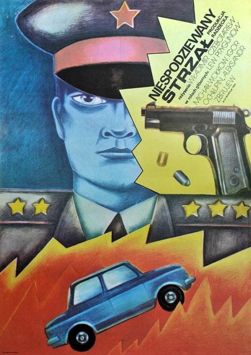 """Oryginalny polski plakat filmowy do filmu radzieckiego """"Niespodziewany strzał"""". Reżyseria: Władimir Czebotariew. Projekt plakatu: MARIA (MUCHA) IHNATOWICZ 1982."""