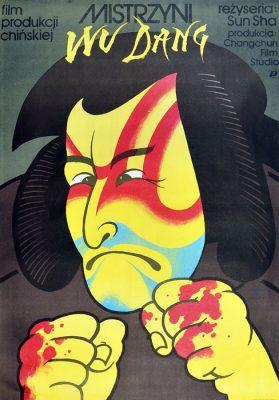 """Oryginalny polski plakat filmowy do filmu chińskiego """"Mistrzyni Wu Dang"""""""