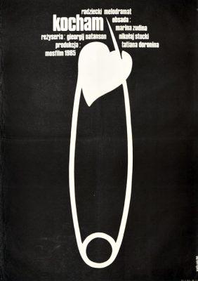 """Oryginalny polski plakat filmowy do filmu radzieckiego """"Kocham"""""""