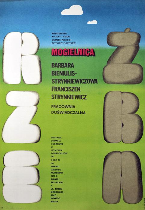 """Oryginalny polski plakat wystawowy """"Rzeźba"""" w Mogielnicy. Projekt plakatu: DANUTA ŻUKOWSKA 1971 r."""