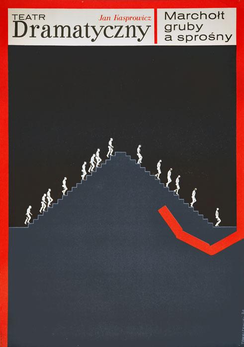"""Oryginalny polski plakat teatralny reklamujący sztukę: """"Juliusz Cezar"""" Jana Kasprowicza w Teatrze Dramatycznym w Warszawie. Projekt: HENRYK TOMASZEWSKI"""