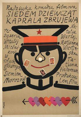 """Oryginalny polski plakat filmowy do radzieckiego filmu """"Siedem dziewcząt kaprala Zbrujewa"""". Reżyseria: Witalij Mielnikow. Projekt plakatu: JERZY FLISAK"""