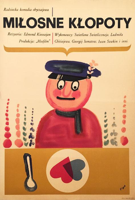 """Oryginalny polski plakat filmowy do radzieckiego filmu """"Miłosne kłopoty"""". Reżyseria: Edmond Kieosajan. Projekt plakatu: JERZY FLISAK"""