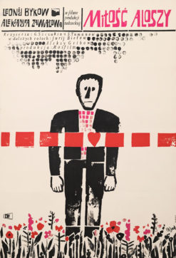 """Oryginalny polski plakat filmowy do radzieckiego filmu """"Miłość Aloszy"""". Reżyseria: Georgi Shchukin"""