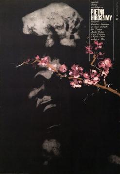 """Oryginalny polski plakat filmowy do japońskiego filmu """"Piętno Hiroszimy"""". Reżyseria: Kazaburo Yoshimura. Projekt plakatu: MAREK FREUDENREICH"""