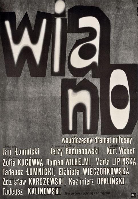 """Oryginalny polski plakat filmowy do polskiego filmu """"Wiano"""". Reżyseria: Jan Łomnicki. Projekt plakatu: WIKTOR GÓRKA"""