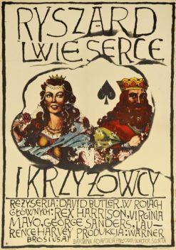 """Oryginalny polski plakat filmowy do amerykańskiego filmu """"Ryszard Lwie Serce i Krzyżowcy"""". Reżyseria: David Butler. Projekt plakatu: MARIA IHNATOWICZ (MUCHA)"""