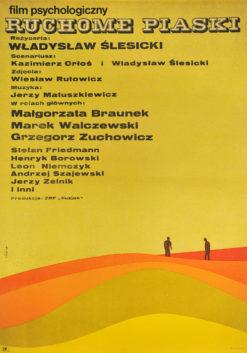 """Oryginalny polski plakat filmowy do polskiego filmu """"Ruchome piaski"""". Reżyseria: Władysław Ślesicki. Projekt plakatu: MACIEJ HIBNER"""