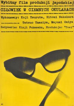 """Oryginalny polski plakat filmowy do japońskiego filmu """"Człowiek w ciemnych okularach"""". Reżyseria: Kinji Fukasaku. Projekt plakatu: LESZEK HOŁDANOWICZ"""