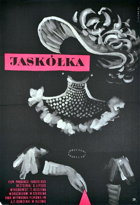 """Oryginalny polski plakat filmowy do radzieckiego filmu """"Jaskółka"""". Reżyseria: G. Lipszic. Projekt plakatu: WIKTOR GÓRKA"""