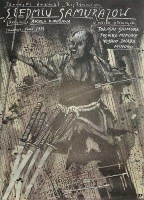 """Oryginalny polski plakat filmowy do japońskiego dramatu kostiumowego """"Siedmiu samurajów"""". Reżyseria: Akira Kurosawa. Projekt plakatu: Andrzej Pągowski"""