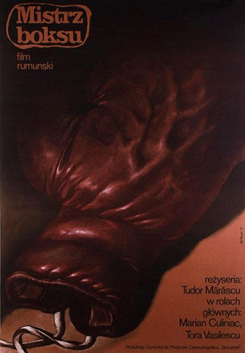 """Oryginalny polski plakat filmowy do rumuńskiego filmu """"Mistrz boksu"""". Reżyseria: Tudor Marascu. Projekt plakatu: WIESŁAW WAŁKUSKI"""