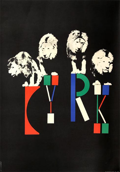 Oryginalny polski plakat cyrkowy przedstawiający lwy stojące na literach C Y R K. Projekt: ROBERT SOBCZYŃSKI