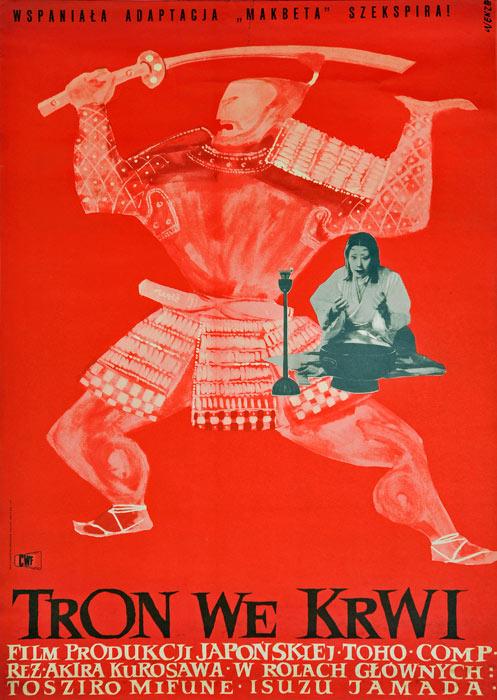 """Oryginalny polski plakat filmowy do japońskiego filmu """"Tron we krwi"""". Reżyseria: Akira Kurosawa. Projekt plakatu: WOJCIECH WENZEL"""