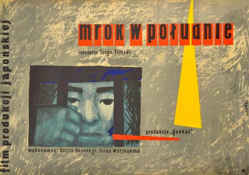 """Oryginalny polski plakat filmowy do japońskiego filmu """"Mrok w południe"""". Reżyseria: Tengo Yamada. Projekt plakatu: Wojciech Wenzel"""