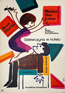 """Oryginalny polski plakat filmowy do filmu amerykańskiego """"Dziewczyna z hotelu"""". Reżyseria: Joseph Anthony. Projekt: JERZY FLISAK"""
