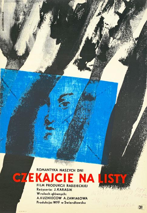 """Oryginalny polski plakat filmowy do radzieckiego filmu """"Czekajcie na listy"""". Reżyseria: Yuli Karasik. Projekt plakatu: WALDEMAR ZARACHOWICZ"""