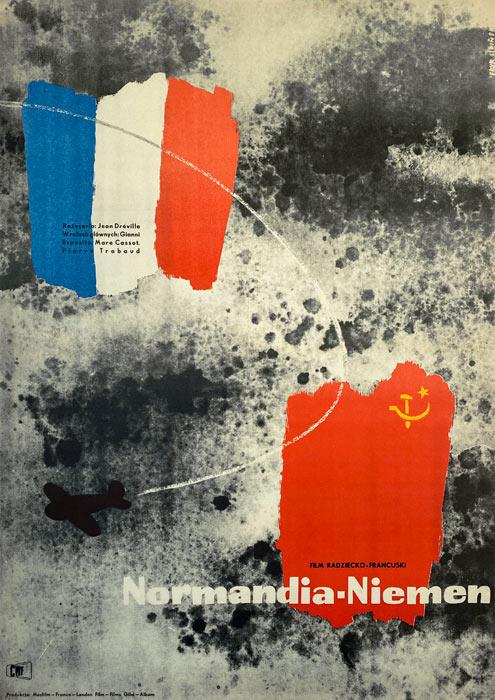 """Oryginalny polski plakat filmowy do francuskiego filmu """"Normandia - Niemen"""". Reżyseria: Jean Dreville. Projekt plakatu: ERYK LIPIŃSKI"""
