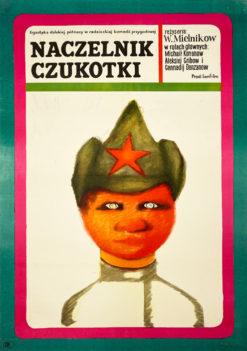 """Oryginalny polski plakat filmowy do radzieckiego filmu """"Ja i mój pies"""". Reżyseria: Naczelnik Czukotki. Projekt: HANNA BODNAR"""