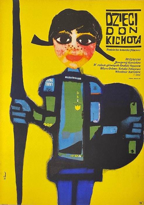 """Oryginalny polski plakat filmowy do radzieckiego filmu """"Dzieci Don Kichota"""". Reżyseria: Jewgieni Karielow. Projekt plakatu: MACIEJ HIBNER"""