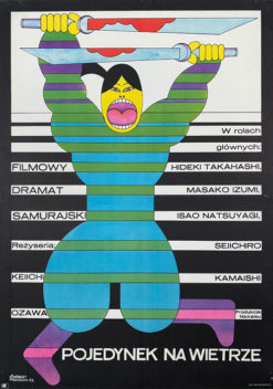"""Oryginalny polski plakat filmowy do japońskiego filmu samurajskiego """"Pojedynek na wietrze"""". Reżyseria: Kejichi Ozawa. Projekt plakatu: ANDRZEJ KRAJEWSKI"""
