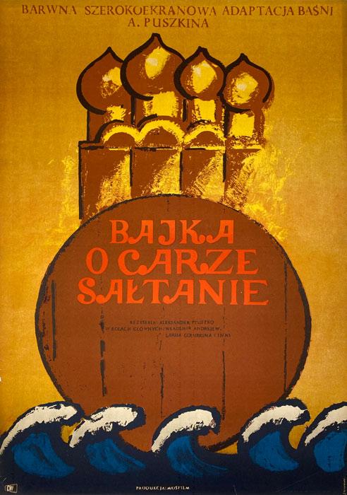 """Oryginalny polski plakat filmowy do radzieckiego filmu """"Bajka o Carze Sałtanie"""". Reżyseria: Aleksandr Ptushko. Projekt: JACEK NEUGEBAUER"""