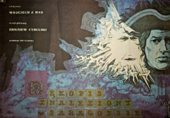 """Polska szkoła plakatu, plakat filmowy vintage """"Rękopis znaleziony w Saragossie"""", proj. Jerzy Skarżyński, 1964/1979"""