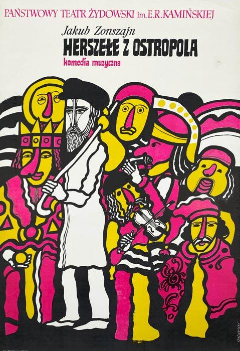 """Oryginalny polski plakat teatralny do sztuki """"Herszełe z Ostropola"""" w Teatrze Żydowskim w Warszawie. Projekt: MARIAN STACHURSKI"""