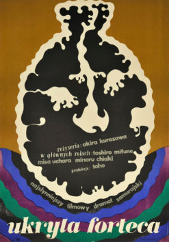 """Oryginalny polski plakat filmowy do japońskiego filmu """"Ukryta forteca"""". Reżyseria: Akira Kurosawa. Projekt plakatu: ANDRZEJ PIWOŃSKI"""