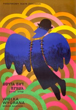 """plakat teatralny """"Wielka wygrana"""" Tadeusz Jodłowski"""
