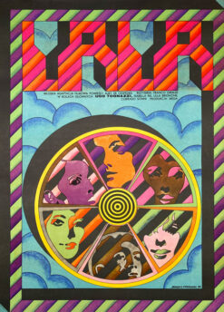 "Polish school of poster, Original vintage movie poster from PRL ""Lala"", Andrzej Krajewski, 1971"