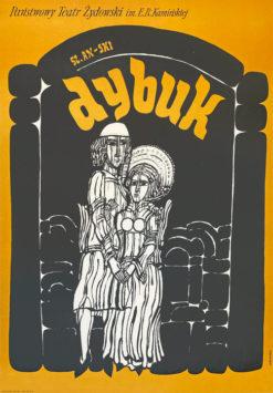 """plakat teatralny """"Dybuk"""" Marian Stachurski"""