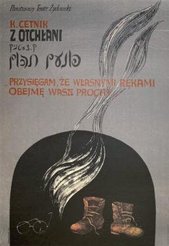 """plakat teatralny """"Z otchlani"""" Marian Stachurski"""