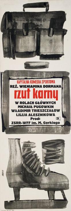 "Plakat filmowy ""Rzut karny"" Roman Opałka"