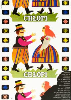 """polska szkoła plakatu, plakat filmowy """"Chłopi"""", Eryk Lipiński"""