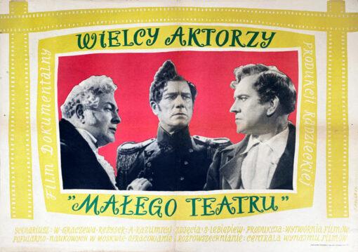 """plakat filmowy """"Wielcy aktorzy małego teatru"""" Julian Pałka"""